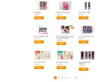 Internet opt-igrushki.com.ua toy store.