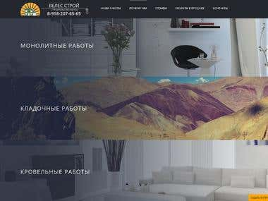 Landing page for home builders