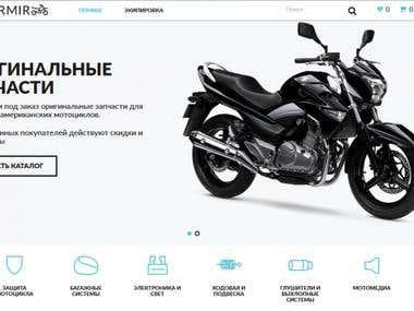 Motormir eCommerce web site