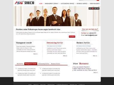 ASHJ.com