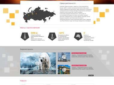 a site dedicated to oil extraction