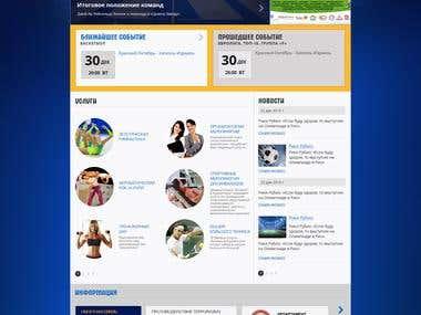 sports site