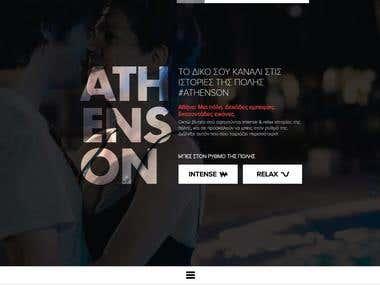 AthensON site