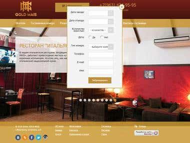 Gold Mais hotel