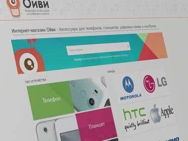 E-commerce website (Drupal).