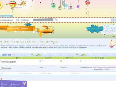 Codeigniter + BBPhp forum