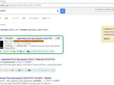 1st position on Google.co.jp