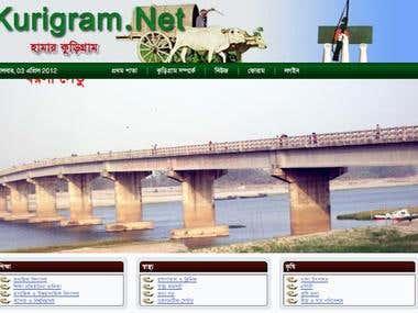 Kurigram Web Portal