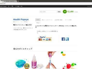 Healthpopeye - Wordpress shop (Woocommerce)