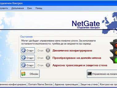 NetGate