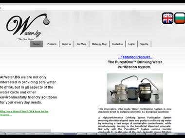 Water Filter website