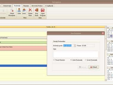 Medical clinic management software