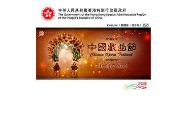 Chinese opera website and print media design