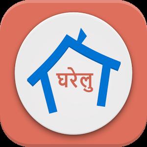 Logo for Gharelu [=home] app
