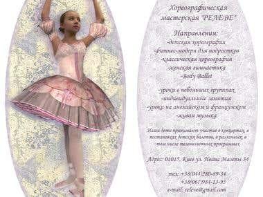 Flyer for ballet school