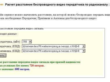 Калькулятор Расчета на JavaScript без перезагрузки страницы