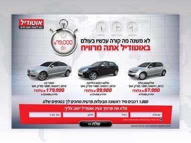 auto deal