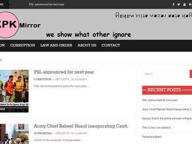 KPK Mirror