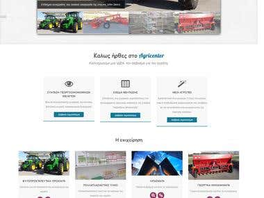 Agricenter - Company Site
