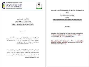 Memorandum of Understanding (MoU) translation