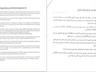 Translator Arabic to Malay