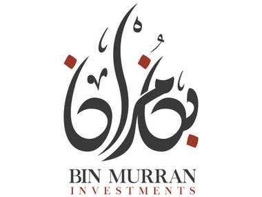 Arabic Calligraphy Logo, Bin Murran