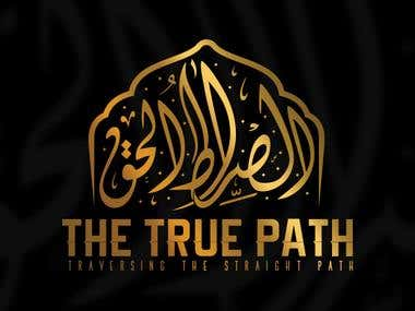 Arabic Calligraphy Logo, True Path