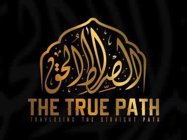 Arabic Calligraphy Logo, True Path