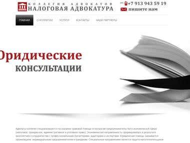 Website of law company