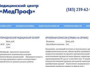 Website of medical center