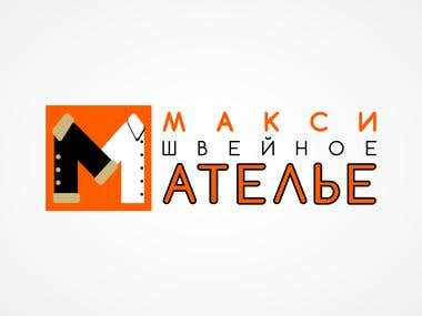 Sewing company logo. (Russia)