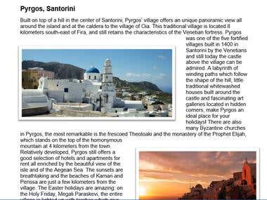 Santorini's article