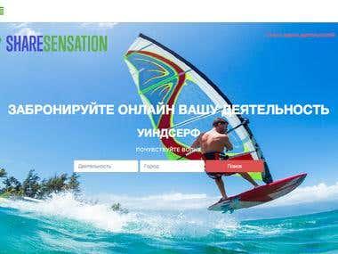 English to Russian translation