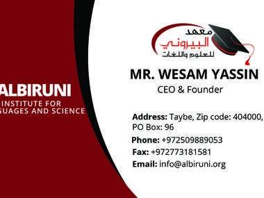 Al-bayrouni robotics Business card