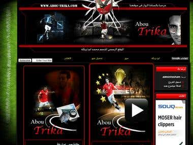http://www.abou-trika.com/