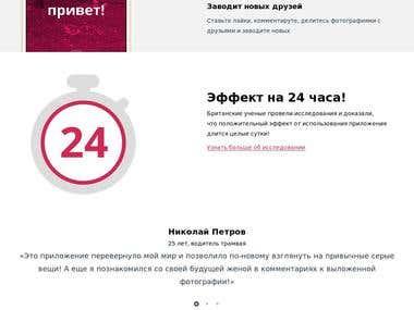 Pink - Responsive web site