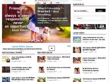DBInfoweb : Hindi Motivational Magazine