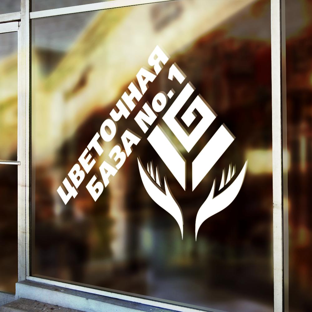logo for flower shop.