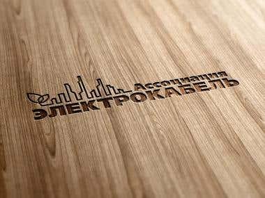 """Electrocable"" Association logo 2"