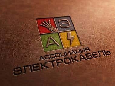 """Electrocable"" Association logo 3"