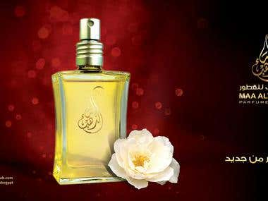 perfume manufacturing company in middle east & europe