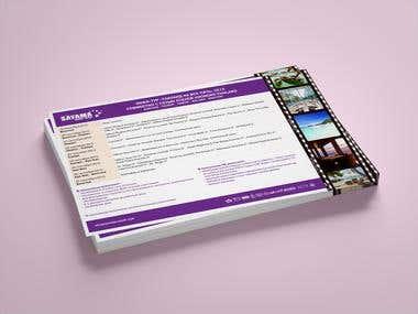A4 info leaflets