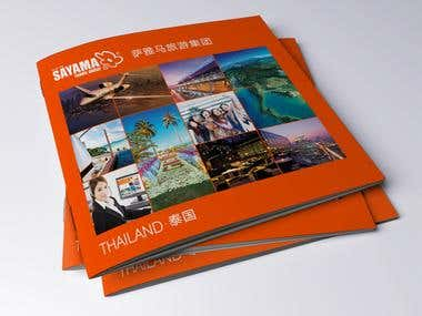 Brochure for SAYAMA Travel (China market)