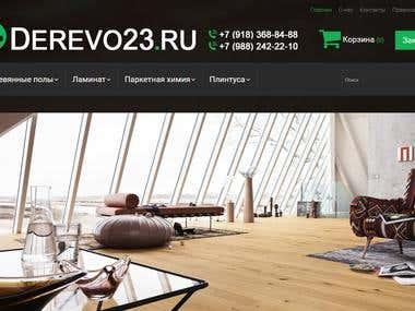 derevo23.ru