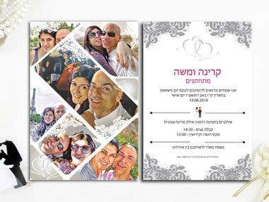 Wedding Invitation Design in Hebrew
