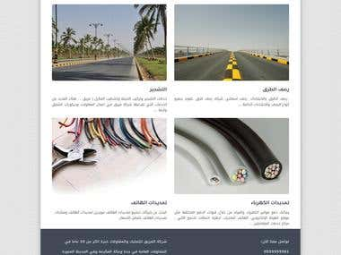 Creative Company web site موقع شركة