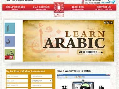 Arabic Website eaalim.com