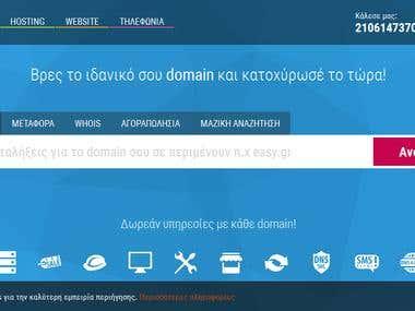 Easy.gr domain hosting