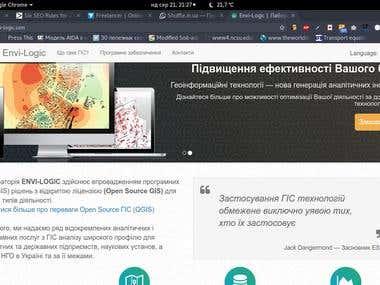 Envi-Logic.com - Website