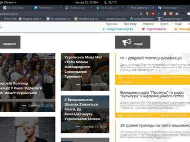 zahystmovy.org.ua - Website